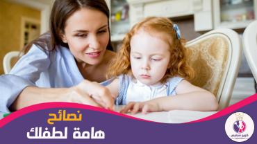 نصائح هامة للحفاظ على صحة الطفل من التكيف والمروحة في الصيف